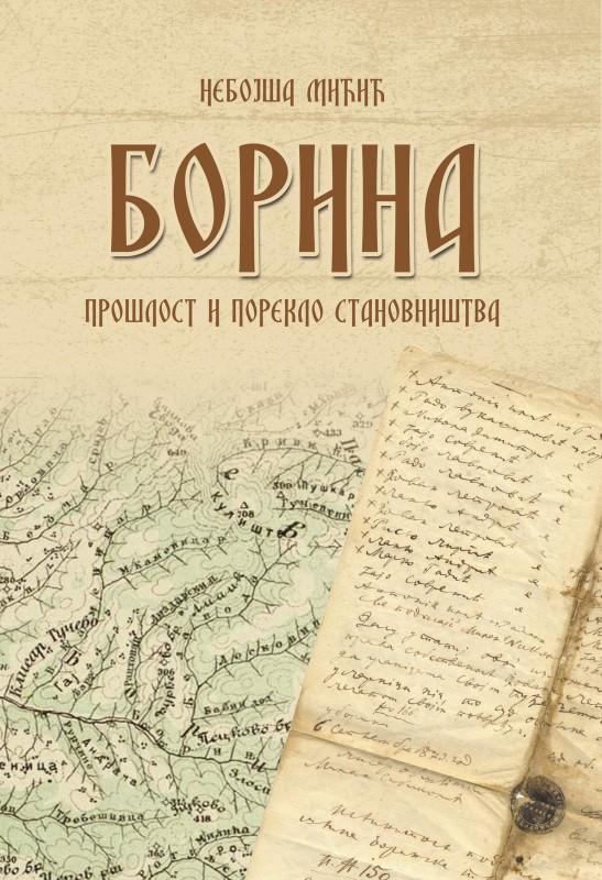 Борина - прошлост и порекло становништва